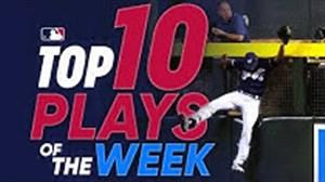 10 حرکت برتر هفته لیگ بیس بال