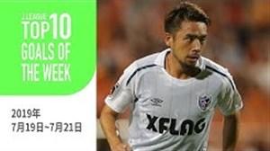 برترین گلهای هفته 21 لیگ ژاپن