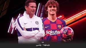 خلاصه بازی بارسلونا 1 - چلسی 2