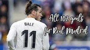 تمام 102 گل گرت بیل در رئال مادرید