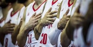 مراسم بدرقه تیم ملی بسکتبال ایران