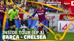 پشت صحنه بازی بارسلونا - چلسی