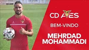 خوشآمدگویی باشگاه آوس به مهردادمحمدی