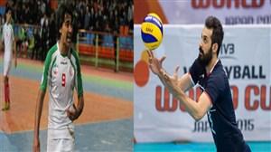 حمایت وحید شمسایی از سعید معروف کاپیتان تیم ملی والیبال