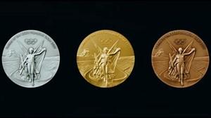 رونمایی از مدال های المپیک 2020 توکیو