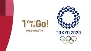یک سال مانده تا شروع المپیک 2020 توکیو