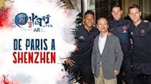 استقبال چینی ها از تیم پاری سن ژرمن
