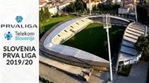 استادیوم های لیگ اسلوونی