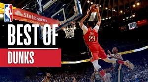 بهترین اسلم دانک های فصل 19-2018 بسکتبال NBA