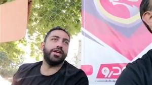 شوخی سامان گوران با خروج مزدک میرزایی از ایران
