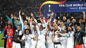 پیش نمایش مسابقات جام باشگاه های جهان در قطر