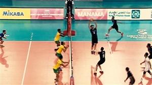 خلاصه والیبال ایران 3 - برزیل 0 (جوانان جهان)