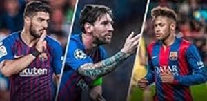 26 گل تک ضرب و تماشایی تاریخ تیم بارسلونا