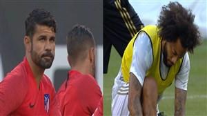 ورود و گرم کردن بازیکنان رئال و اتلتیکو مادرید قبل از بازی