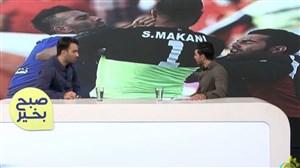 واکنش عمرانزاده به عکسهای خاص در دوران بازی