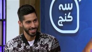 واکنش جالب علی شفیعی به دریافت پاداش از فدراسیون