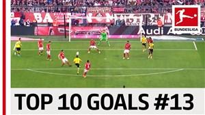10 گل برتر از بازیکنان با شماره 13 بوندسلیگا