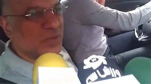 صحبت های امیرحسین فتحی در هنگام خروج از باشگاه