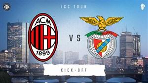 خلاصه بازی میلان 0 - بنفیکا 1 (اینترنشنال کاپ)