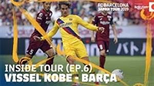 پشت صحنه بازی بارسلونا - ویسل کوبه