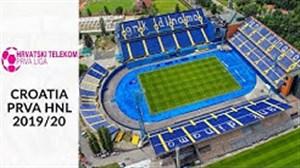 استادیوم های برتر کرواسی