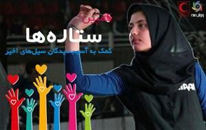 """پدیده دارت ایران به کمپین """"ورزشسه"""" پیوست"""