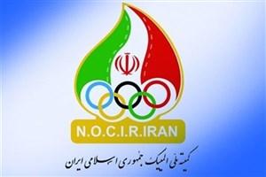 همکاری سازمان امور دانشجویان و کمیته المپیک