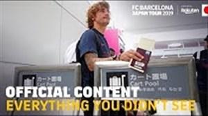 حواشی جذاب بارسلونایی ها در تور ژاپن