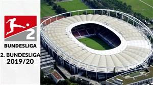 برترین استادیوم های بوندسلیگا 2 آلمان