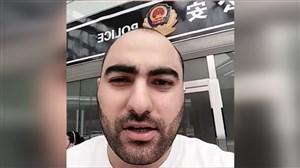 دزدی از حسین وفایی، قهرمان اسنوکر ایران در فرودگاه چین