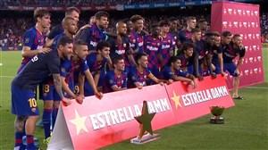 قهرمانی بارسلونا در جام خوان گمپر