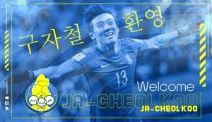 حضور پررنگ کرهایها در تیمهای عربی