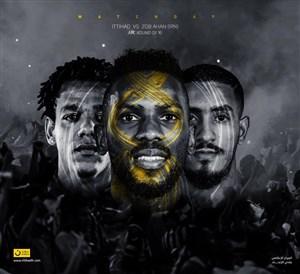 پوستر باشگاه الاتحاد برای دیدار با ذوب