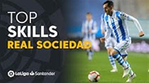 مهارتهای بازیکنان سوسیداد در فصل 19-2018