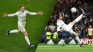 عملکرد گرت بیل از سال 2013 تا 2019 در رئال مادرید