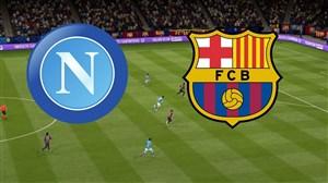 بازی خاطره انگیز بارسلونا - ناپولی در سال 2011
