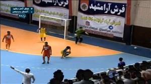 خلاصه فوتسال آذرخش بندرعباس 0 - فرش آرا مشهد 2