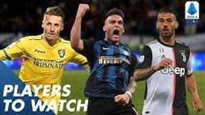 نگاهی به درخشش بازیکنان سری آ در فصل 19-2018