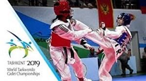 کسب مدال طلای وزن 47- کیلوگرم توسط مبینا بخشی نژاد