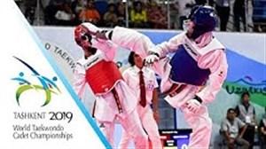 کسب مدال طلای وزن 51- کیلوگرم توسط مبینا نعمتزاده