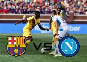 خلاصه بازی بارسلونا 4 - ناپولی 0 (دوستانه)