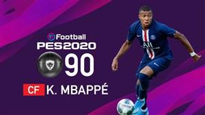 قدرت بازیکنان برتر زیر 21 سال در PES 2020
