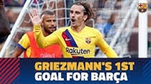 کلیپ باشگاه بارسلونا بمناسبت اولین گل گریزمان