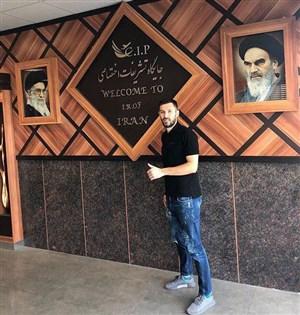 میلیچ چهارشنبه به ایران برمیگردد