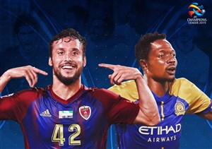 خلاصه بازی الوحده 2 - النصر  3 (لیگ قهرمانان آسیا)