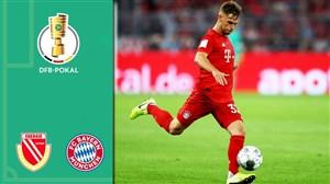 خلاصه بازی بایرن مونیخ 3 - انرژی کوتبوس 1 (جام حذفی آلمان)