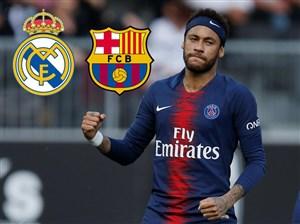سرانجام نیمار چه می شود؛ بارسلونا یا رئال مادرید