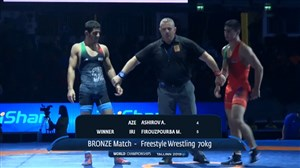 کسب مدال برنز توسط محمدصادق فیروزپور در وزن 70 کیلوگرم
