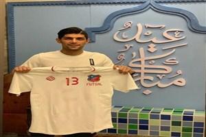 ملی پوش فوتسال ایران به باشگاه الکویت پیوست
