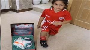 هدیه ویژه لالیگا به آرات حسینی